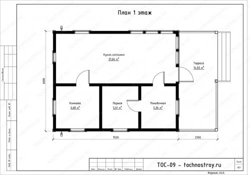 Каркасный дом - проект ТОС-9